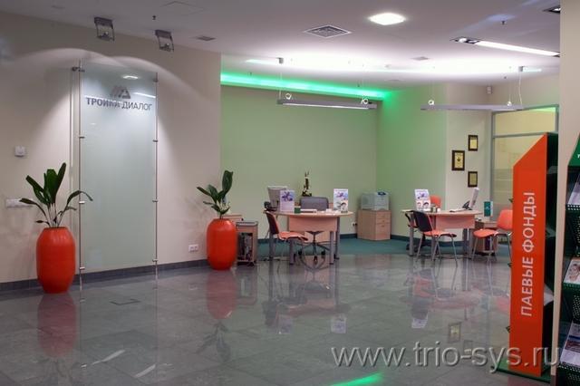 http://trio-sys.ru/images/objects/ofis-kompanii-troika-dialog-petrovskiy-02.jpg
