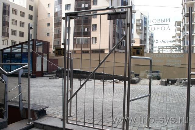 http://trio-sys.ru/images/objects/zhiloy-kompleks-noviy-gorod-1-08.jpg